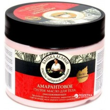 Банька Агафьи масло для тела густое омолаживающее амарантовое 300мл