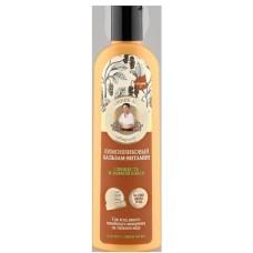 Лимонник Агафьи Бальзам-витамин для волос свежесть и живой блеск 280 мл.