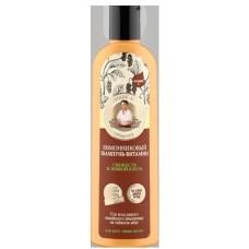 Лимонник Агафьи Шампунь-витамин для волос свежесть и живой блеск 280 мл.