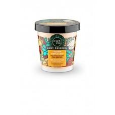 Organic Shop Body Desserts Крем для тела Карамель и капучино подтягивающий 450 мл.