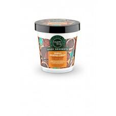 Organic Shop Body Desserts Крем для тела Ванильный 450 мл.
