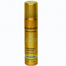 Новая Заря дезодорант парфюмированный для женщин Миллионерша 75 мл.